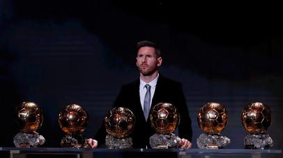 «Не прекращайте мечтать»: как Месси в шестой раз завоевал «Золотой мяч»