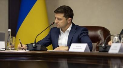 Зеленский созвал СНБО Украины для подготовки к нормандскому саммиту
