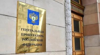 Прокуратура взяла на контроль проверку ДТП с автобусом под Воронежем