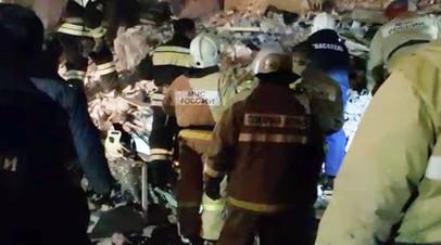Под Белгородом завершили разбор завалов после взрыва газа в доме