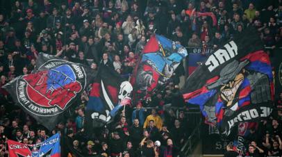 Фанаты ЦСКА высказались о задержаниях болельщиков «Спартака» в Санкт-Петербурге