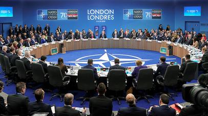 Юбилейный саммит НАТО в Лондоне