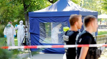 Архивное фото от 23 августа 2019 года. Полиция на месте убийства гражданина Грузии в Берлине