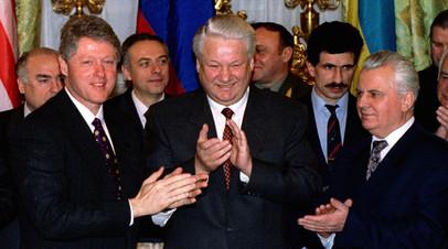 Билл Клинтон, Борис Ельцин и Леонид Кравчук в Будапеште, 1994 год