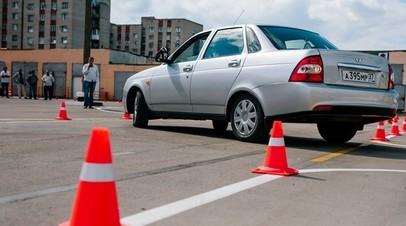 В Гильдии автошкол оценили планы ГИБДД по изменению экзамена на права