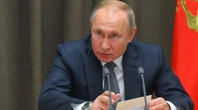 Путин: Россия готова до конца года продлить СНВ-III