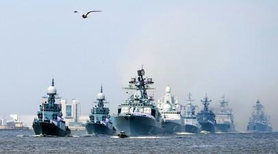 Группировка кораблей Северного флота
