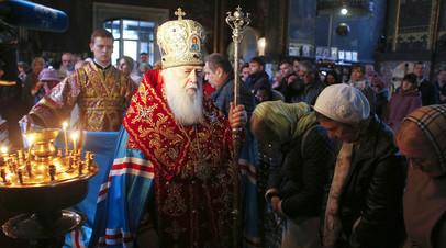 «Признаки развала»: почему украинский раскольник Филарет не признаёт упразднение своей церкви