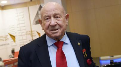 Подмосковному университету присвоили имя космонавта Леонова