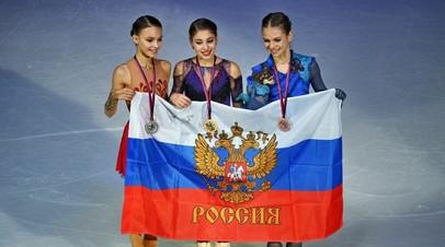 Российские фигуристки Анна Щербакова, Алёна Косторная и Александра Трусова