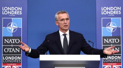 Столтенберг заявил, что НАТО не считает Россию врагом