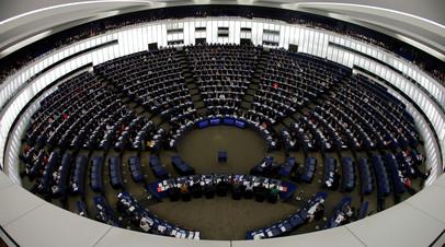 Заседание Европейского парламента