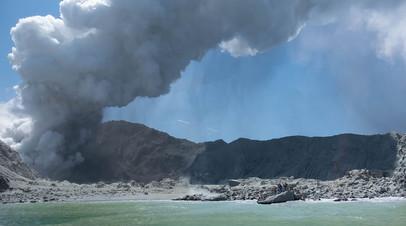 По меньшей мере пятеро погибших: в Новой Зеландии произошло извержение вулкана