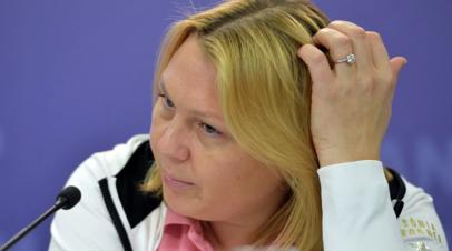 Гладышева оценила решение WADA