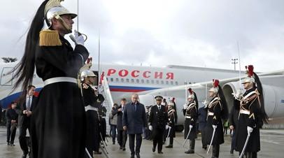 Путин прибыл в Париж для участия в нормандском саммите