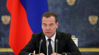 Медведев утвердил программу гарантий бесплатной медпомощи на три года