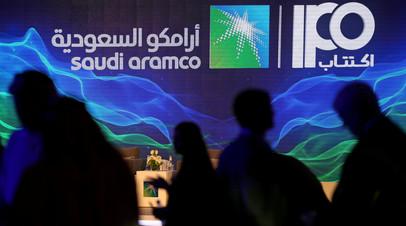 «Сигнал для цен на нефть»: акции Saudi Aramco в первый день торгов подорожали сразу на 10%