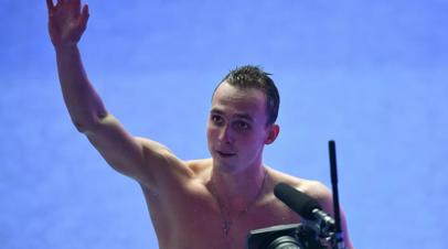Чупков стал спортсменом года по версии Минспорта России