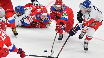 В серии буллитов: Россия обыграла Чехию на Кубке Первого канала по хоккею