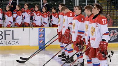Юниорская сборная России по хоккею впервые в истории выиграла Мировой кубок вызова