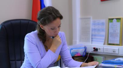 Кузнецова занялась делом об истязании ребёнка в семье в Омске