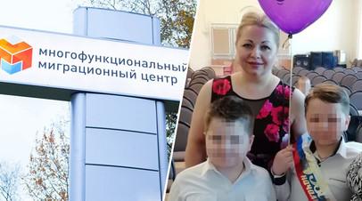 Матери ребёнка-инвалида из Молдавии выдали РВП в России после запроса RT