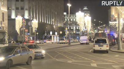 Прямая трансляция от здания ФСБ на Лубянке, где произошла стрельба