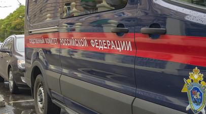 СК возбудил дело из-за гибели трёх человек при обвале грунта в Тулуне