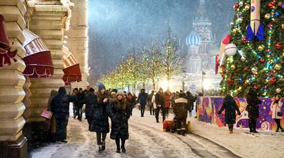Зима в новогоднюю ночь: синоптики пообещали москвичам похолодание и снег 31 декабря