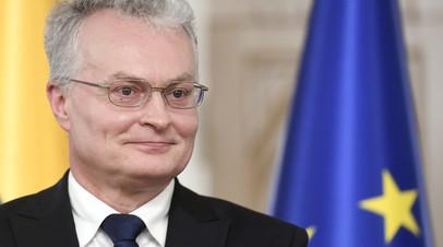 Президент Литвы заявил о попытках России «переписать историю»