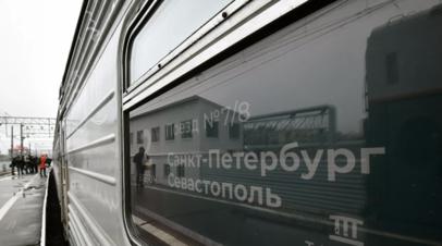 Пассажирам первых поездов из Петербурга и Москвы в Крым подарят туристическую карту гостя