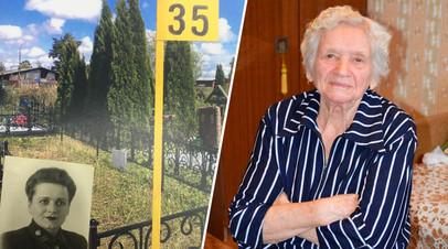 «Несмотря на предъявленные документы»: СК проверит обстоятельства отказа в захоронении ветерана ВОВ