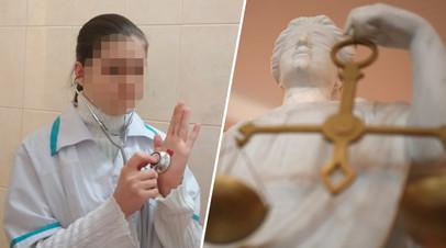 15-летняя девочка через суд пытается лишить мать родительских прав