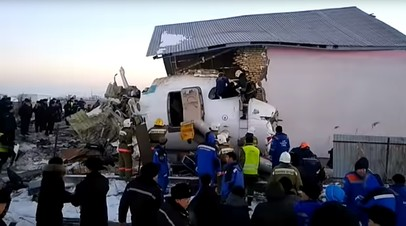 Видео с места крушения самолёта в Казахстане