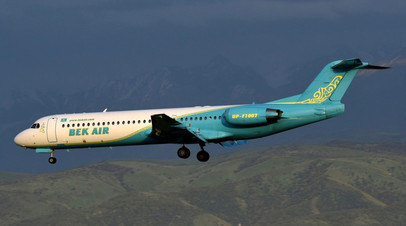 Авиакомпания BEK AIR вернёт стоимость билетов на запланированные рейсы