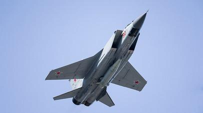 Экипажи самолетов МиГ-31 ВКС с авиационным ракетным комплексом «Кинжал»