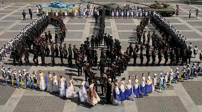 Уличная акция на Украине