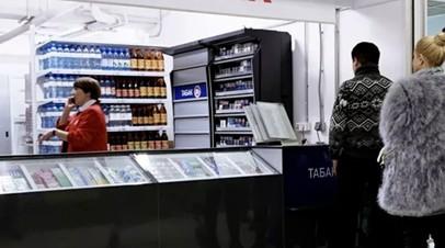 В Приамурье запретили продажу никотиновых смесей несовершеннолетним