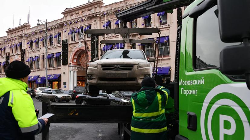 В Москве подорожала эвакуация неправильно припаркованных машин