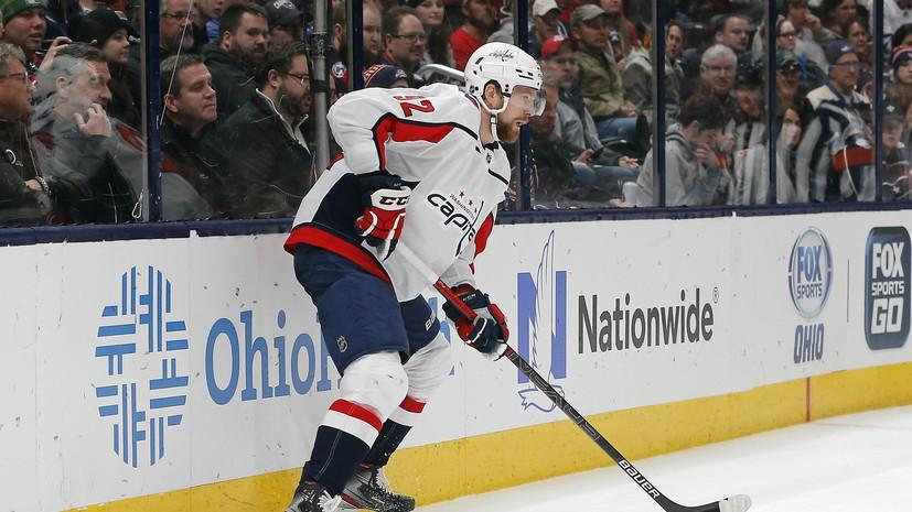 Дубль Кузнецова не спас «Вашингтон» от поражения в матче НХЛ с «Айлендерс»