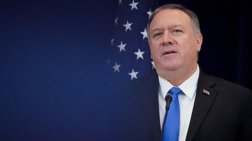 Помпео отложил визиты на Украину и в Белоруссию из-за ситуации в Ираке