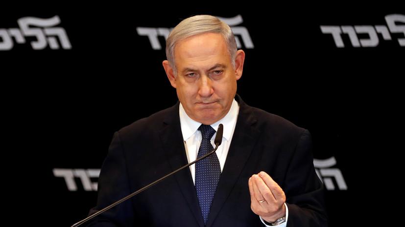Нетаньяху попросил о парламентской неприкосновенности