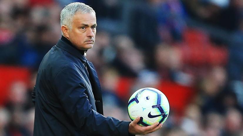 Моуринью оскорбил тренера соперника после матча с «Саутгемптоном»