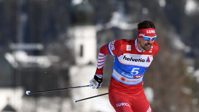 Вяльбе оценила выступление Большунова и Устюгова на «Тур де Ски»