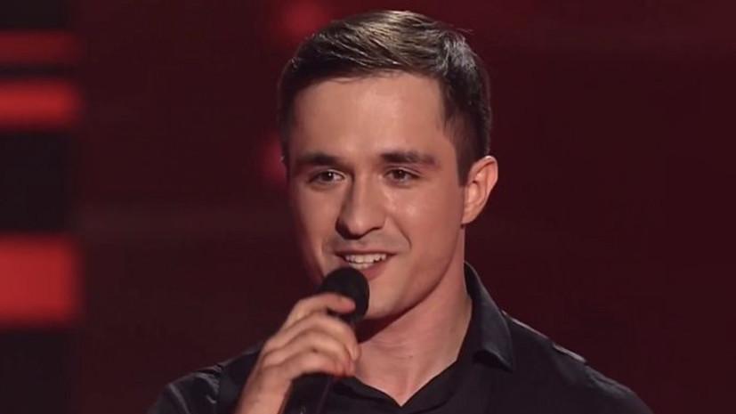 Бербеков стал победителем восьмого сезона шоу «Голос»