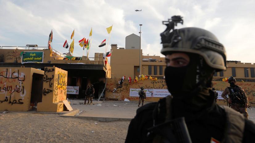 Помпео обсудил с премьером Ирака ситуацию вокруг посольства в Багдаде