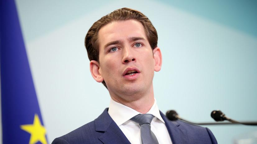 Партия Курца сформирует с «Зелёными» новый кабмин Австрии
