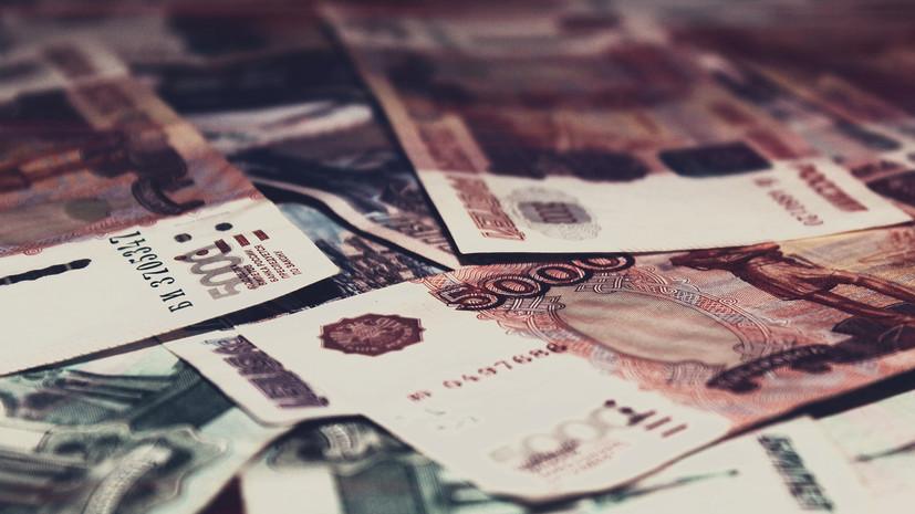 В «Столото» уточнили, сколько получитлотерейный миллиардер