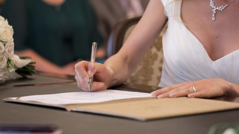 В Москве на регистрацию брака в «красивые» даты подано более тысячи заявлений