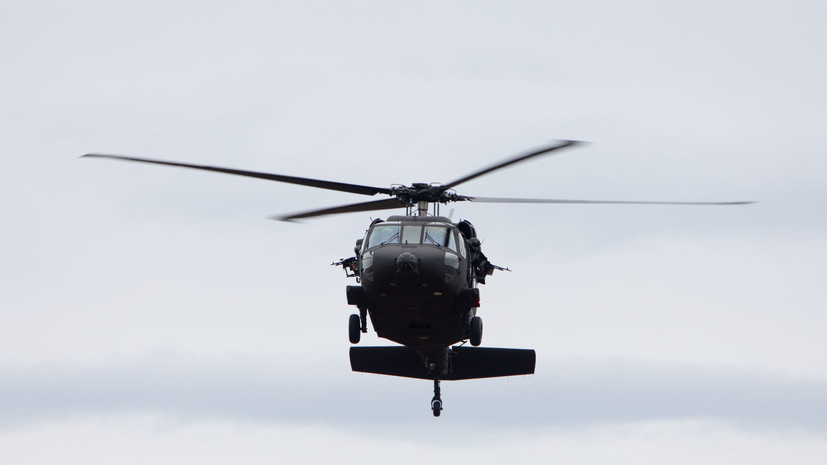 СМИ: Пропала связь с вертолётом Минобороны Тайваня